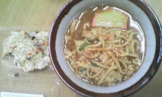 お昼ご飯(^o^)
