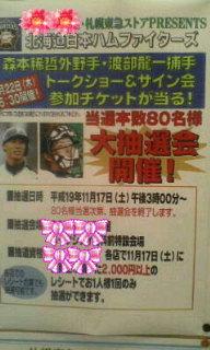 キャ〜☆(<br />  ≧ω≦)b