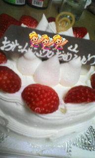 お誕生日前祝い♪