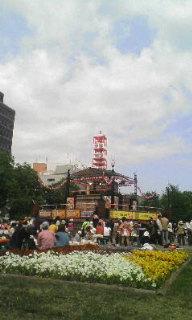 YOSAKOIソーラン祭り!